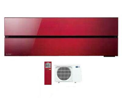 三菱電機 住宅用エアコン霧ヶ峰Style FLシリーズ(2018)MSZ-FLV5618S(おもに18畳用・単相200V)