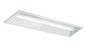 三菱電機 施設照明LEDライトユニット形ベースライト Myシリーズ20形 FHF16形×2灯高出力相当 一般タイプ 段調光埋込形 220幅 白色MY-B230233/W AHTN