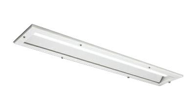 三菱電機 施設照明LEDライトユニット形ベースライト Myシリーズ40形 埋込形 工場・倉庫用(特殊環境用)ステンレス枠 アクリルカバー HACCP向け器具 防湿形FLR40形×2灯相当 一般タイプ 段調光 昼白色MY-EBC440330/N AHTN