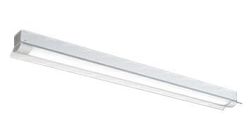 三菱電機 施設照明LEDライトユニット形ベースライト Myシリーズ40形 FHF32形×2灯定格出力相当 低温用 段調光直付形 笠付タイプ 昼白色MY-WH450250/N AHTN