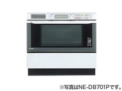 ●Panasonic 電気オーブンレンジビルトインタイプ NE-DB701WP