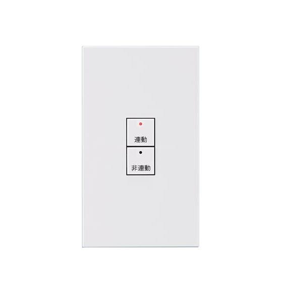 パナソニック Panasonic 電設資材工事用配線器具ライトマネージャーFx専用 システムアップ子器パーティション子器NK28800