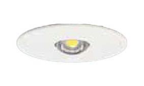 パナソニック Panasonic 施設照明LED非常用照明器具 昼白色 天井埋込型ハロゲン電球100形(75W)相当 予備電源別置型高照度点灯型 LED中~特高天井用(6~16m)NNFB87609
