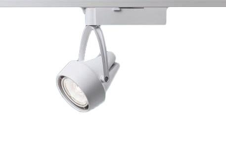 パナソニック Panasonic 施設照明LEDスポットライト 白色 配線ダクト取付型ビーム角35度 広角タイプLED550形 HID70形1灯器具相当NNN08302WLE1