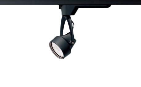パナソニック Panasonic 施設照明LEDスポットライト 電球色 配線ダクト取付型高演色 ビーム角18度 中角タイプ12Vミニハロゲン電球50形1灯器具相当 LED150形NSN03371BLE1