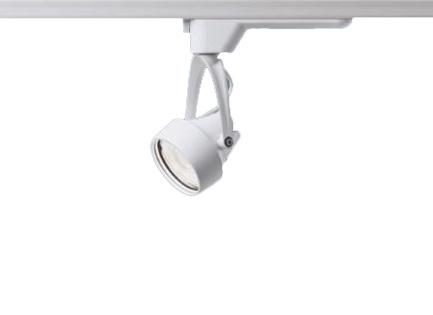 パナソニック Panasonic 施設照明LEDスポットライト 温白色 配線ダクト取付型彩光色 ビーム角19度 中角タイプ12Vミニハロゲン電球50形1灯器具相当 LED150形NSN03381WLE1