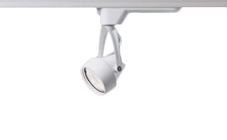 パナソニック Panasonic 施設照明LEDスポットライト 温白色 配線ダクト取付型彩光色 ビーム角37度 広角タイプ12Vミニハロゲン電球50形1灯器具相当 LED150形NSN03382WLE1