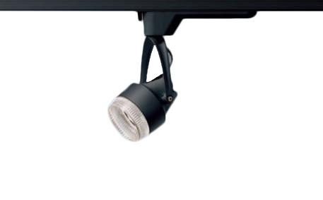 パナソニック Panasonic 施設照明LEDスポットライト 電球色 配線ダクト取付型高演色 透過セードタイプ ビーム角20度 中角タイプ12Vミニハロゲン電球50形1灯器具相当 LED150形NSN03471BLE1