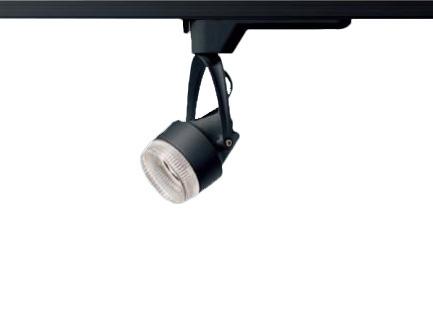 パナソニック Panasonic 施設照明LEDスポットライト 温白色 配線ダクト取付型彩光色 透過セードタイプ ビーム角33度 広角タイプ12Vミニハロゲン電球50形1灯器具相当 LED150形NSN03482BLE1
