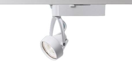 パナソニック Panasonic 施設照明LEDスポットライト 電球色 配線ダクト取付型高演色 ビーム角36度 広角タイプHID35形1灯器具相当 LED250形NSN05372WLE1