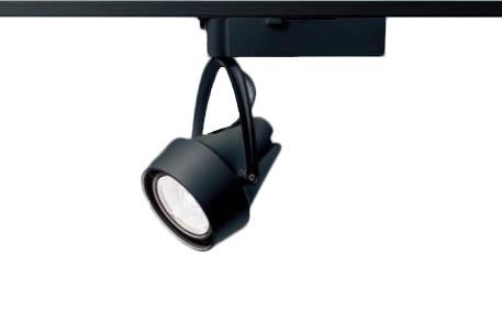 パナソニック Panasonic 施設照明LEDスポットライト 電球色 配線ダクト取付型高演色 ビーム角19度 中角タイプHID70形1灯器具相当 LED400形NSN07371BLE1
