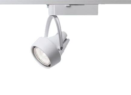 パナソニック Panasonic 施設照明LEDスポットライト 電球色 配線ダクト取付型彩光色 ビーム角39度 広角タイプHID70形1灯器具相当 LED400形NSN07392WLE1