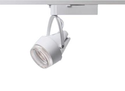 パナソニック Panasonic 施設照明LEDスポットライト 電球色 配線ダクト取付型彩光色 透過セードタイプ ビーム角22度 中角タイプHID70形1灯器具相当 LED400形NSN07491WLE1