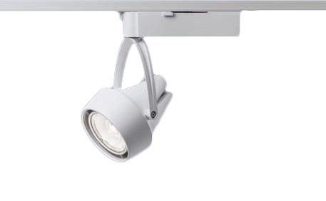 パナソニック Panasonic 施設照明LEDスポットライト 電球色 配線ダクト取付型彩光色 ビーム角39度 広角タイプHID70形1灯器具相当 LED550形NSN08392WLE1
