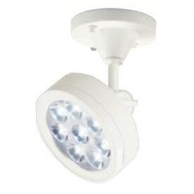 オーデリック 照明器具LEDスポットライト 26°ワイド配光 フレンジタイプ非調光 電球色 JDR75W相当OS256416