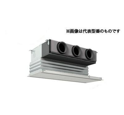 三菱電機 業務用エアコン 天井ビルトイン形スリムER シングル50形PDZ-ERMP50SGR(2馬力 単相200V ワイヤレス)