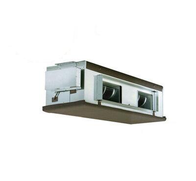 三菱電機 業務用エアコン 天井埋込形スリムER シングル280形PEZ-ERP280BR(10馬力 三相200V ワイヤード)
