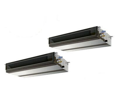 三菱電機 業務用エアコン 天井埋込形スリムZR 同時ツイン224形PEZX-ZRP224DR(8馬力 三相200V ワイヤレス)