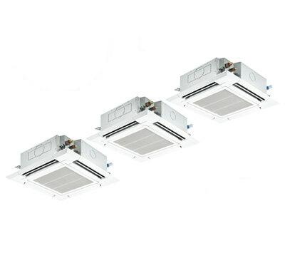 三菱電機 業務用エアコン 4方向天井カセット形<ファインパワーカセット>スリムER(標準パネル)同時トリプル224形PLZT-ERP224ER(8馬力 三相200V ワイヤード)