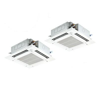 三菱電機 業務用エアコン 4方向天井カセット形<ファインパワーカセット>スリムZR(人感ムーブアイセンサーパネル)同時ツイン112形PLZX-ZRMP112EFR(4馬力 三相200V ワイヤード)