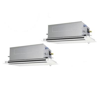 三菱電機 業務用エアコン 2方向天井カセット形スリムZR (人感ムーブアイセンサーパネル) 同時ツイン112形PLZX-ZRMP112LFR(4馬力 三相200V ワイヤード)