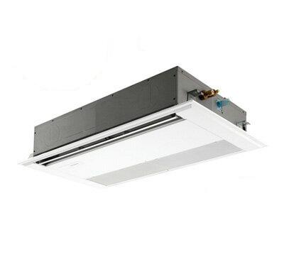 三菱電機 業務用エアコン 1方向天井カセット形スリムER(標準パネル) シングル45形PMZ-ERMP45FR(1.8馬力 三相200V ワイヤレス)