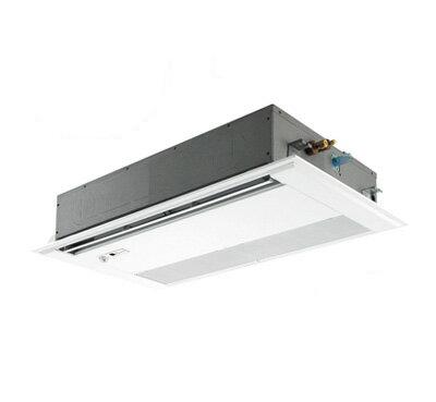 三菱電機 業務用エアコン 1方向天井カセット形ズバ暖スリム(人感ムーブアイセンサーパネル) シングル80形PMZ-HRMP80FFR(3馬力 三相200V ワイヤード)