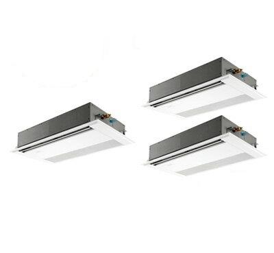 三菱電機 業務用エアコン 1方向天井カセット形スリムER(標準パネル) 同時トリプル160形PMZT-ERMP160FR(6馬力 三相200V ワイヤード)