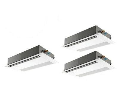 三菱電機 業務用エアコン 1方向天井カセット形スリムER 室外機コンパクトタイプ(標準パネル) 同時トリプル160形PMZX-ERMP160FT(6馬力 三相200V ワイヤード)