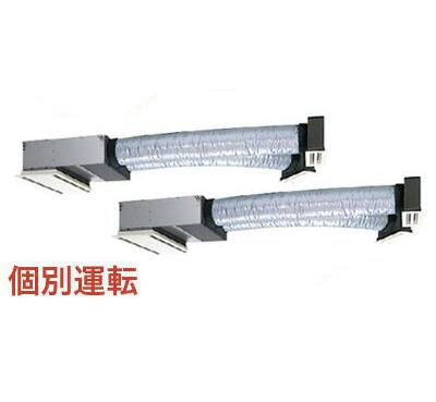 日立 業務用エアコン 寒冷地向け 寒さ知らずビルトイン 個別ツイン112形RCB-AP112HNP9(4馬力 三相200V ワイヤード)