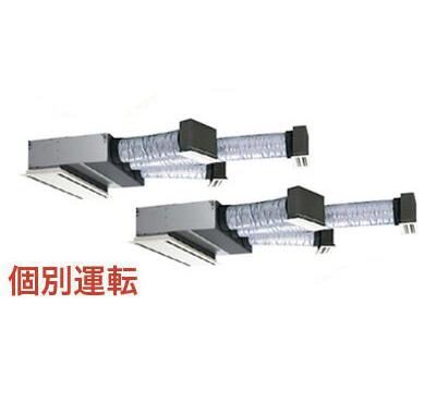 日立 業務用エアコン 寒冷地向け 寒さ知らずビルトイン 個別ツイン160形RCB-AP160HNP9(6馬力 三相200V ワイヤード)