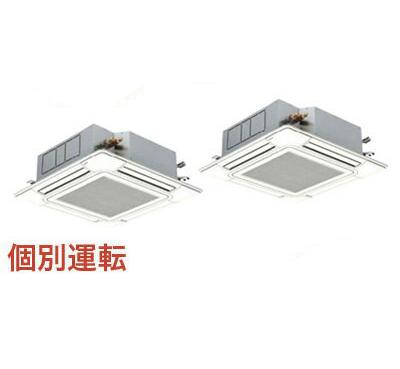 日立 業務用エアコン 寒冷地向け 寒さ知らずてんかせ4方向 個別ツイン112形RCI-AP112HNP8(4馬力 三相200V ワイヤード)