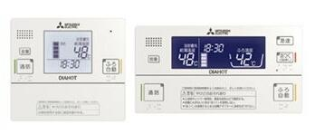 三菱電機 電気温水器 部材インターホンタイプリモコンセットRMC-JD5SE