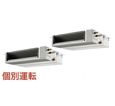 日立 業務用エアコン 寒冷地向け 寒さ知らずてんうめ中静圧タイプ 個別ツイン160形RPI-AP160HNPC2(6馬力 三相200V ワイヤード)