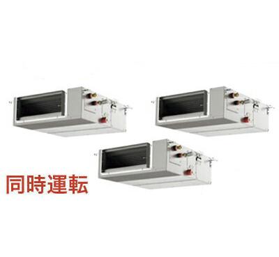 日立 業務用エアコン 寒冷地向け 寒さ知らずてんうめ中静圧タイプ 同時トリプル80形RPI-AP80HNGC9(3馬力 三相200V ワイヤード)