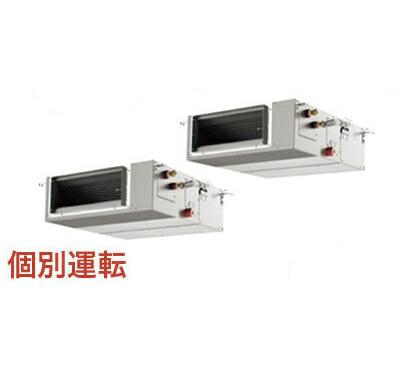 日立 業務用エアコン 寒冷地向け 寒さ知らずてんうめ中静圧タイプ 個別ツイン80形RPI-AP80HNPC9(3馬力 三相200V ワイヤード)
