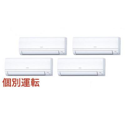 日立 業務用エアコン 寒冷地向け 寒さ知らずかべかけ 個別フォー80形RPK-AP80HNW8(3馬力 三相200V ワイヤレス)