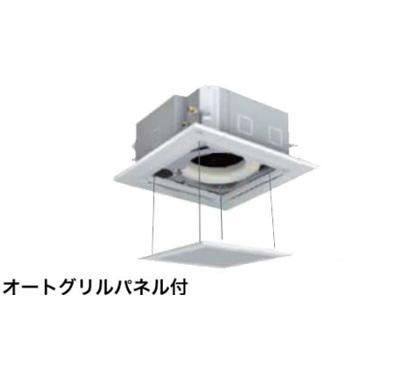 【東芝ならメーカー3年保証】東芝 業務用エアコン 天井カセット形4方向吹出しウルトラパワーエコ シングル 80形(オートグリルパネル付)RUXA08012JM(3馬力 単相200V ワイヤード・省エネneo)
