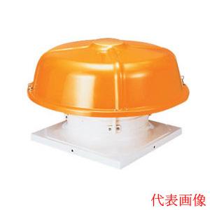 スイデン 防爆型屋上換気扇耐圧防爆型 三相200VSRF-R60FD1