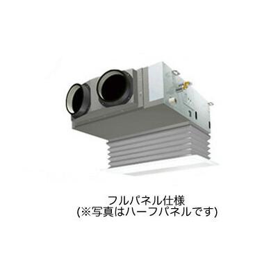 ダイキン 業務用エアコン EcoZEAS天井埋込カセット形 ビルトインHiタイプ シングル45形SZRB45BCT(1.8馬力 三相200V ワイヤード 吸込フルパネル仕様)