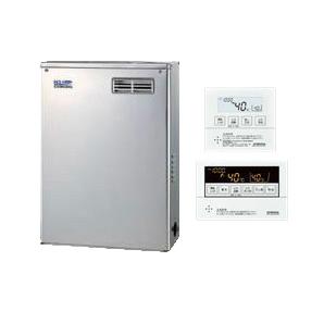 コロナ 石油給湯機器NX-Hシリーズ(高圧力型貯湯式)オートタイプ UKBシリーズ(給湯+追いだき) 据置型 45.6kW屋外設置型 前面排気 ボイスリモコン付属 高級ステンレス外装UKB-NX460HAR(MSD)