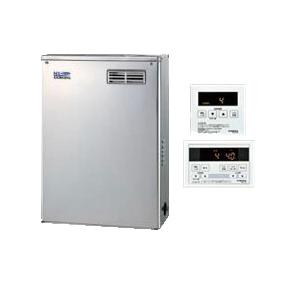 コロナ 石油給湯機器NX-Hシリーズ(高圧力型貯湯式)給湯+追いだきタイプ UKBシリーズ 据置型 45.6kW屋外設置型 前面排気 シンプルリモコン付属 高級ステンレス外装UKB-NX460HR(MSD)