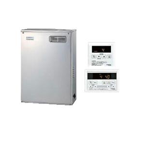コロナ 石油給湯機器NXシリーズ(貯湯式)給湯+追いだきタイプ UKBシリーズ 据置型 45.6kW屋外設置型 前面排気 シンプルリモコン付属 高級ステンレス外装UKB-NX460R(MSD)