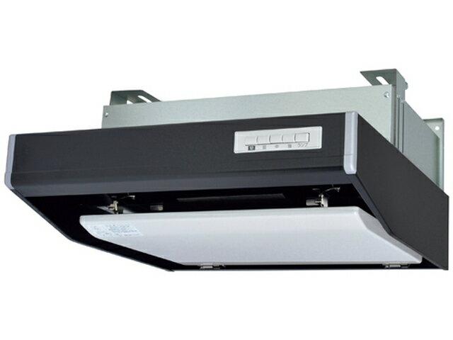 三菱電機 レンジフードファンフラットフード形 給気シャッター連動一体プラグ付BL規格排気型II型 ブラック色 左排気 600mm幅V-602SHL2-BLL-B