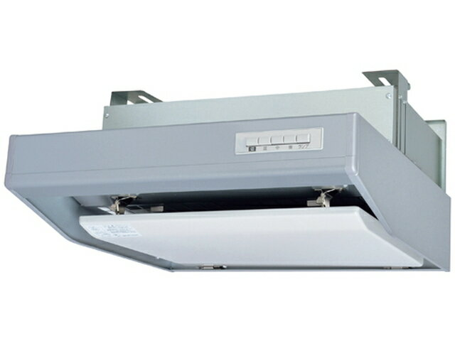 V-603SHL2-BLL-Sレンジフードファン フットフード形 給気シャッター連動一体プラグ付BL規格排気型III型 シルバー色 左排気 600mm幅三菱電機 換気扇 台所・キッチン用