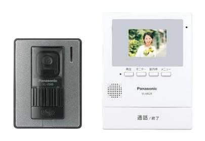 パナソニック Panasonic カラーテレビドアホンセット1-2タイプ 基本システムセット約2.7型カラー液晶 録画機能付きVL-SE25X