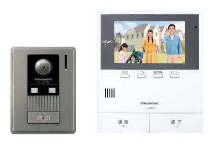 パナソニック Panasonic カラーテレビドアホンセット2-2タイプ 基本システムセット約5型ワイド液晶 LEDライト、広角レンズ、録画機能付きVL-SE50KF