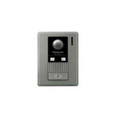 Panasonic テレビドアホン用システムアップ別売品カラーカメラ玄関子機 広角レンズ・LEDライト・逆光補正付VL-V571L-S