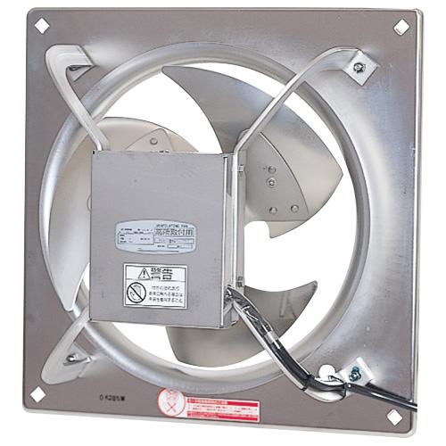 東芝 産業用換気扇有圧換気扇 ステンレス標準形<三相200V用>【排気・給気変更可能】 VP-304TAS