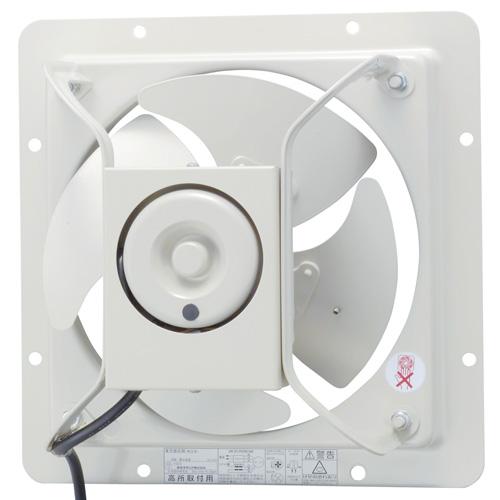 東芝 産業用換気扇有圧換気扇 低騒音タイプ 単相100V用 給気運転可能VP-416SNX1